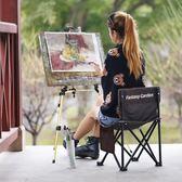 全館85折夢花園便攜小折疊凳子戶外折疊椅釣魚椅休閒椅子沙灘椅畫畫寫生椅 芥末原創