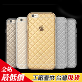 APPLE蘋果全新款iphone6手機殼 手機套 iphone6tpu保護套 套菱格紋 4.7寸