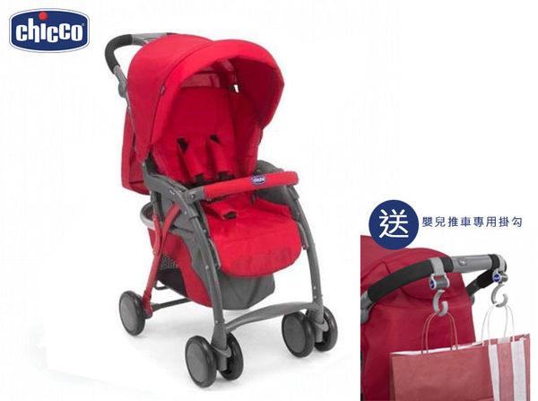 Chicco SimpliCity都會輕便推車時尚版 (熱情紅) 送 嬰兒推車專用掛勾