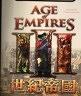 二手書R2YB2005年《世紀帝國 lll 完全攻略本》元正章數位科技
