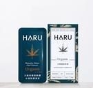 台灣品牌HARU.Pocket 拋棄式大麻情慾香氛熱感潤滑液 3ml×10包