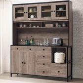 櫥櫃 餐櫃 FB-289-1 古橡木色5.3尺石面碗盤櫃組【大眾家居舘】