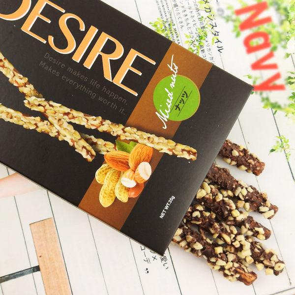 Aijia 愛加 DESIRE 巧克力/杏仁巧克力味棒 35g 點心餅/零食/餅乾 ◆86小舖◆