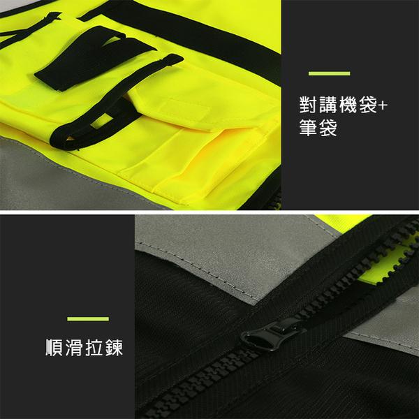 客製化 LOGO 反光衣 保全背心(圓領) EMT 反光背心 救護 導護 指揮交通 義交 警消【塔克】