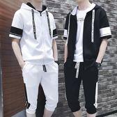春夏季男士衛衣薄款短袖套裝青少年學生運動服男韓版潮流兩件一套   麥吉良品