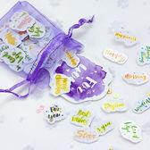 【BlueCat】糖詩心情英文紫色紗袋貼紙