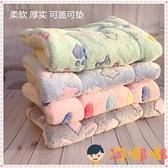 狗狗墊子冬季貓咪毛毯子秋冬款寵物床墊冬天保暖加厚小被子【淘嘟嘟】