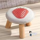 換鞋凳 小凳子實木換鞋凳茶几矮凳家用客廳創意兒童成人小板凳沙發圓凳T 6色