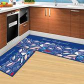 雙十二返場促銷廚房地墊長條防油腳墊衛浴防滑門口吸水門墊臥室地毯40*6040*120