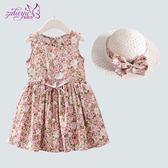週年慶優惠-洋裝 兒童裝女童新款夏季韓版碎花公主裙女寶寶夏裝裙子洋氣