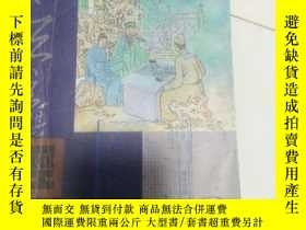 二手書博民逛書店罕見玄玄棋經Y169723 (元)嚴德甫,晏天章輯 :上海文化出