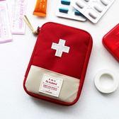 ♚MY COLOR♚旅行便攜藥品收納包 戶外 醫藥箱 藥包  收納 拉鍊 醫療 急救  小物包 大款 【B33】