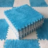 爬行墊 接臥室地毯家用榻榻米拼圖毛毯墊子兒童爬行墊地板墊 【免運86折】