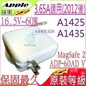 APPLE 3.65A 充電器(原裝等級)-蘋果 16.5V,60W,MagSafe 2,A1435,A1425,ADP-60AD,MD595,MD101,MD102Y