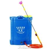 農用電動噴霧器高壓多功能鋰電消毒充電農藥噴壺打藥機電動噴霧器 提拉米蘇