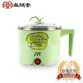尚朋堂 防燙不鏽鋼多功能美食鍋SSP-1588(免運費)