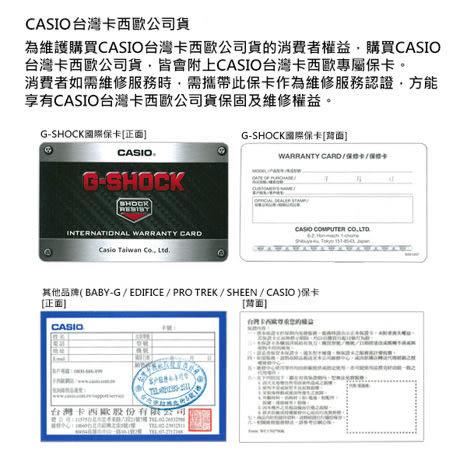 G-SHOCK GAS-100G-1A 太陽能強悍多功能防水運動錶 LED燈 男錶 黑x金 GAS-100G-1ADR CASIO卡西歐