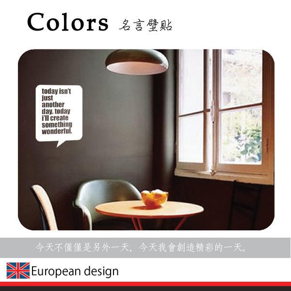 文字壁貼【WD-095 把握當下】藝術壁貼 空間設計 無毒無痕 窗貼 創意壁貼 英國設計 現貨供應