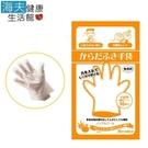 【海夫健康生活館】日本製 登山露營 居家照護 可微波 免沖水 乾洗澡手套 3包裝(無香味)