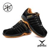 PAMAX 帕瑪斯【防穿刺、高抓地力安全鞋、頂級專利氣墊】寬楦鋼頭、全雙PU抗菌除臭 ※ PA09002HP男