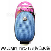 WALLABY TWC-188 3C 藍色 蛋型隨身包 ★出清特價★ 數位袋 相機袋 手機套