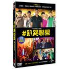 趴踢聯盟 DVD Legacy