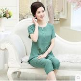 中老媽媽夏裝大碼薄款短袖棉麻睡衣PLL3695【男人與流行】