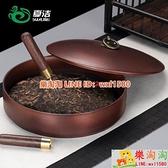紫砂茶葉罐陶瓷茶罐大號密封儲存罐白茶普洱茶餅罐包裝收納盒家用【樂淘淘】