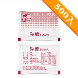 憶霖 砂糖包(8g x 500包/袋)