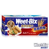 2022.06.03 Weet-Bix 澳洲全穀片(麥香高纖) 375g/盒 (澳洲早餐第一品牌) 專品藥局【2004045】