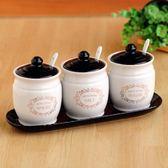 免郵歐式簡約創意百搭原創陶瓷調味盒調味罐套裝廚房用品調料罐