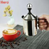奶泡機Hero 打奶器 奶泡機不銹鋼手動打奶泡器 咖啡打奶機奶泡杯  凱斯盾數位3C