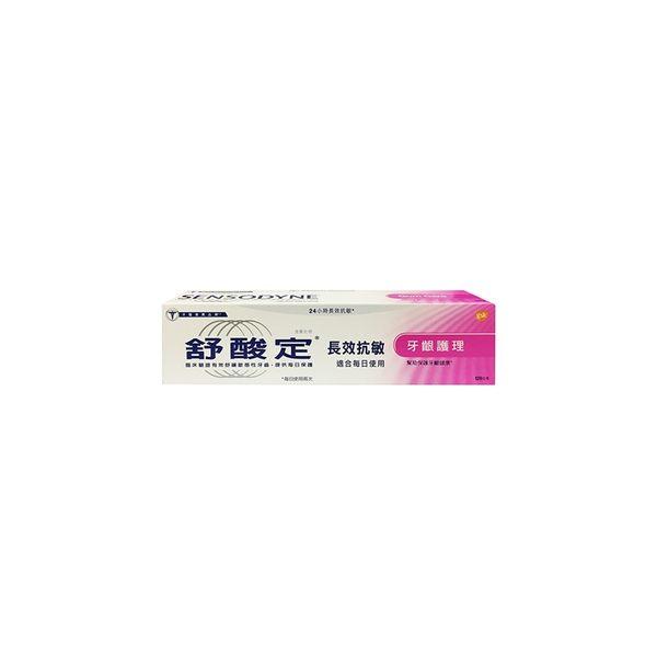SENSODYNE 舒酸定 長效抗敏含氟牙膏 牙齦護理配方120g【瑞昌藥局】002204