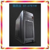 技嘉 Z390 i5-9600KF 六核心 GTX1650 4GB 獨顯 1TB燒錄型USB3.0電腦主機