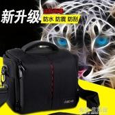 Vinsecase 佳能600D 650D 60D尼康D90單眼相機包 單反 單肩攝影包 有緣生活館
