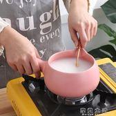 小奶鍋陶瓷迷你家用不粘鍋煮粥泡面熱牛奶嬰兒寶寶輔食單柄燉砂鍋QM「摩登大道」