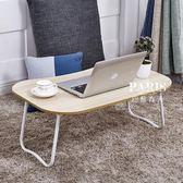 筆電桌  上床桌折疊大學生宿舍懶人書桌簡約 巴黎春天
