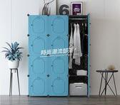 衣櫃/衣櫥 簡易衣櫃布藝鋼架組裝收納衣櫥防塵折疊儲物櫃宿舍臥室居家布櫃子