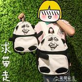 熊貓搞怪情侶雙肩包男女時尚後背包休閒可愛旅行包學生書包花間公主