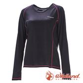 【wildland 荒野】女 圓領雙色抗UV長袖上衣『黑色』0A71613 T恤 上衣 女版 長袖 排汗 休閒 戶外 登山