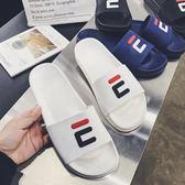 拖鞋男夏時尚2018新款室外潮流個性男士涼拖鞋外穿休閒一字拖