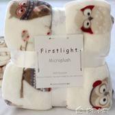 毛毯珊瑚絨毯子小冬季單人床單薄被子辦公室午休空調法蘭絨午睡毯「多色小屋」