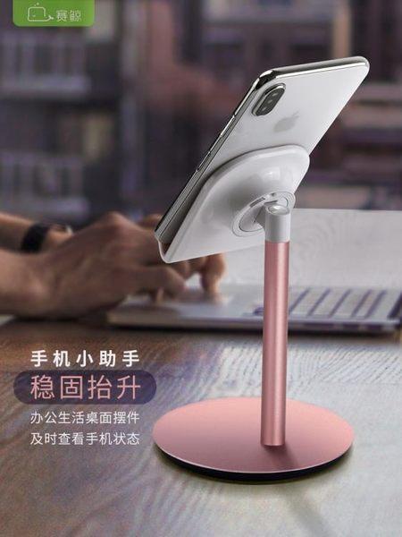 手機支架桌面懶人床頭多功能iPad平板支撐支駕直播床上用通用