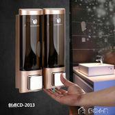 創點掛壁式單雙頭皂液器手動皂液盒衛生間浴室洗發水沐浴洗手液瓶多色小屋