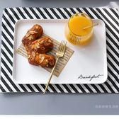 北歐系列托盤 早餐盤點心盤茶盤茶托餐盤水果盤面包托盤七夕情人節