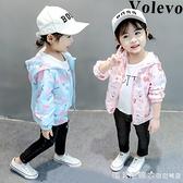 女寶寶外套春秋裝洋氣開衫1-3歲半女童兒童秋季夾克2韓版風衣4潮5 美眉新品