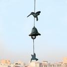奧雅迪佳田園風鈴蜂鳥鑄鐵風鈴日本金屬掛飾日式鐵器鑄鐵南部風鈴  新年禮物
