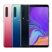【拆封新品+贈10000mAh行電】SAMSUNG Galaxy A9 2018 (6G/128G) 6.3吋手機-藍