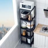 不銹鋼夾縫置物架廚房落地多層微波爐收納架家用用品大全放鍋架子 ATF雙12購物節