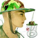 全罩式防蚊帽(露營)